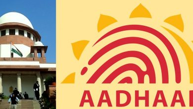 Photo of Aadhaar Card technology prone to data breach: Supreme Court Petition