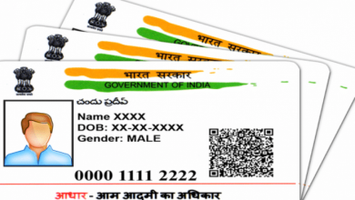 Photo of Complete Guidelines for Aadhar Card Update – Name, Date of birth, Address, Mobile number, Mail id
