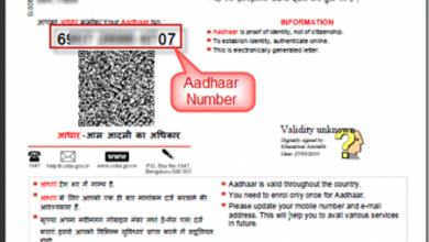 Photo of How to download Aadhar Card Online By Using Aadhar Number & Enrolment Number?