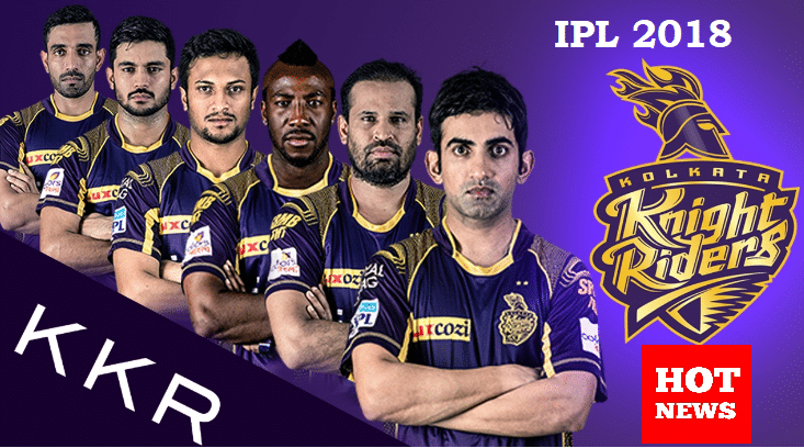 Photo of IPL 2018: Kolkata Knight Riders full match schedule, time table, fixtures, timings