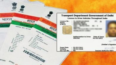 Photo of How to Link Aadhar Card with Driving Licence