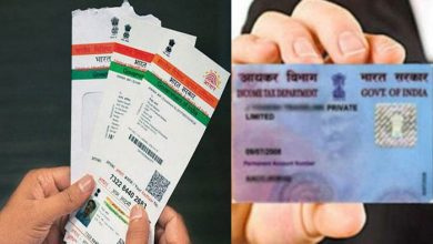 Photo of How to link Aadhar card with PAN card?