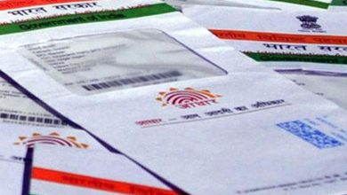 Photo of linking aadhaar to IRCTC Account -Complete step wise guidelines