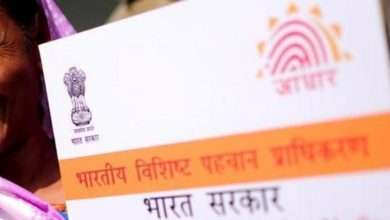 Photo of UIDAI launches new aadhar QR code for offline verification