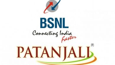 Photo of Patanjali enters the domain of telecom: Baba Ramdev introduces Swadeshi SIM cards along with BSNL