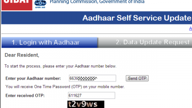 Photo of Uidai Aadhar Update : How to Update/Correction Aadhaar card – Address, Name, Mobile online and offline