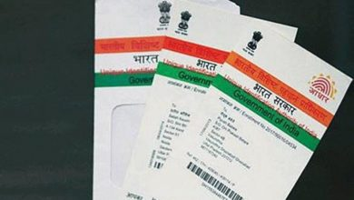 Photo of Get e Aadhar Card Download Online & Print