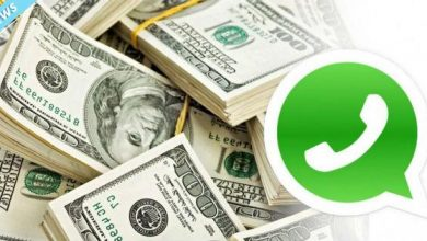 Photo of Know how WhatsApp will help you to make money online