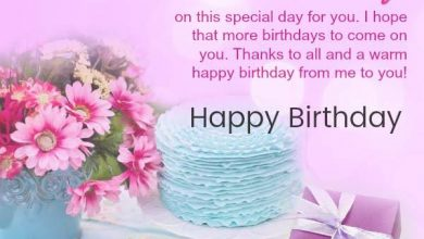 Photo of Best Happy Birthday Quotes, Wishes and Messages for 2019