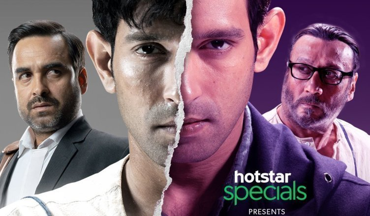 Photo of Criminal Justice premiered on 5th April on Hotstar Specials