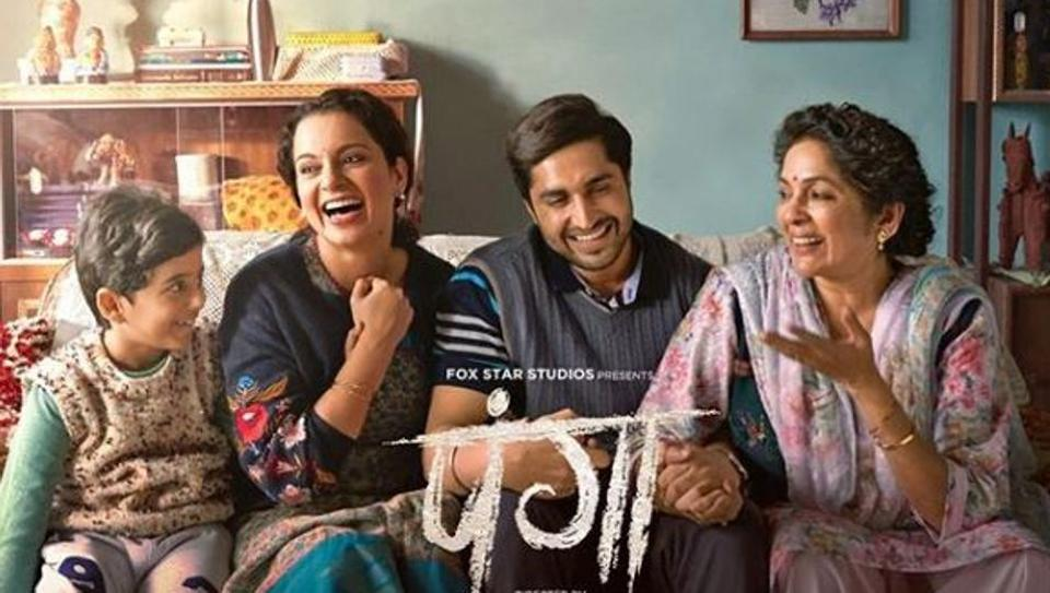 Photo of Panga Movie Leaked Online By Tamilrockers: Available For Free Download Online