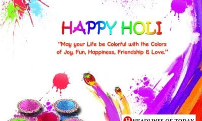 Happy Holi 2020 Wishes, Quotes, Messages, Fcebook, Whatsapp Status Images And Greetings