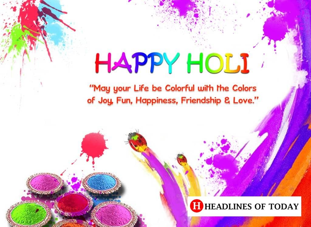 Photo of Happy Holi 2020: Wishes, Quotes, Messages, Fcebook, Whatsapp Status Images And Greetings