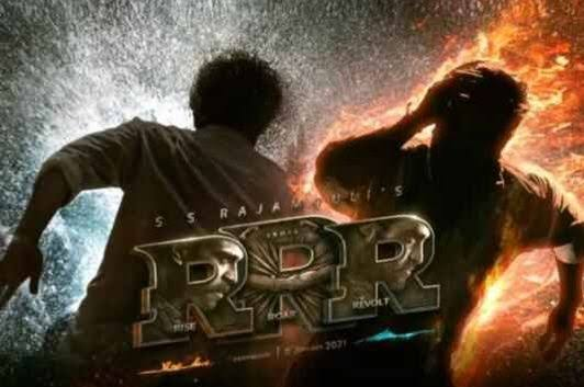 Photo of RRR: Alia Bhatt shares motion poster of S.S Rajamouli's upcoming movie