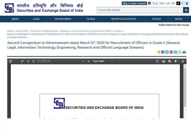 Photo of SEBI Grade A application date extended again: Phase 1 exam postponed!