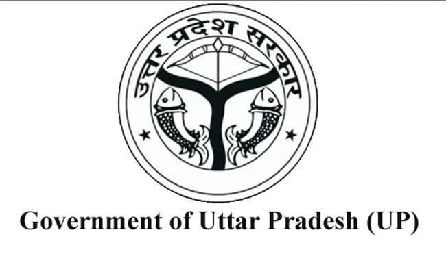 Uttar Pradesh state jobs