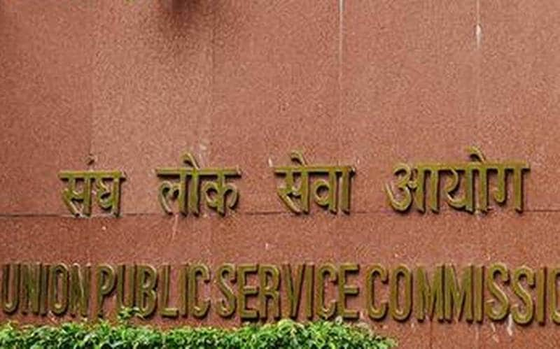 Photo of UPSC has released the most awaited CSE timetable 2020, Check now!