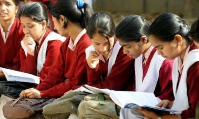 NBSE HSLC and HSSLC Result 2020 To Be Declared Today
