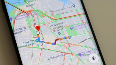 Photo of Google Maps bought in new feature to make your journey soothing