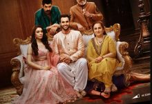 Photo of Undekhi: Release Date, Plot, Cast and more!
