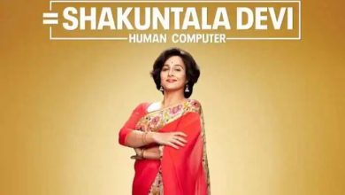 Photo of July 31 was the biggest day of 2020 on OTT platform; Vidya's 3 films including Shakuntala Devi are being released