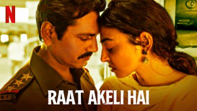 Photo of Raat Akeli Hai Movie Review: Plot, Cast and more.