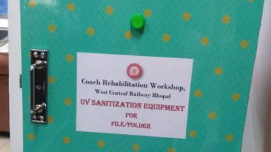 Photo of Kill corona box of the railway: UV sanitizer made in coach factory of Bhopal; sanitizes the file in one and a half minutes