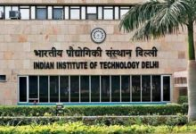Photo of JEE Advanced 2020: IIT-Delhi launches BTech in engineering and computational mechanics