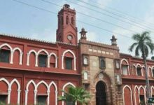 Photo of Aligarh Muslim University to begin the admission process from October 23 for the academic year 2020-21