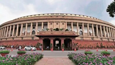 Photo of IIIT Laws (Amendment) Bill 2020 passed in Rajya Sabha; National importance tag to five new institutes