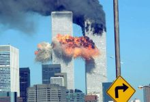 Photo of  19 years of 9/11:Few things you need to know Worst Terrorist Attack on U.S.