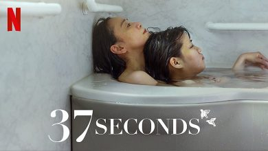 "Photo of ""37 Seconds"" (Review)- The story of an unstoppable woman chasing her dreams! A true inspiration."