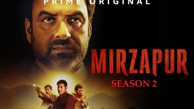 "Photo of The revenge story ""Mirzapur Season 2"" is arriving, Mark your dates! Gully Boy's 'Vijay Varma' joins the cast."